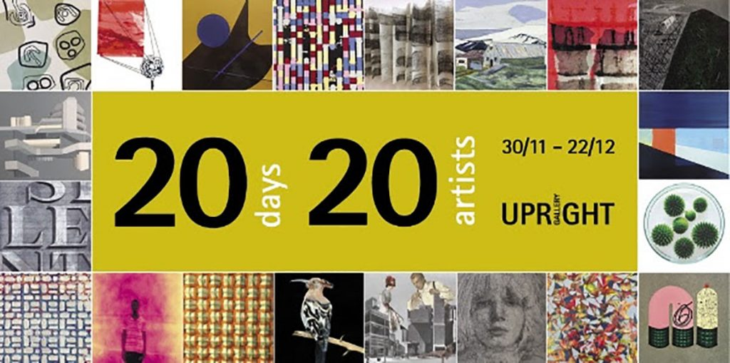 Upright Gallery: 20/20 20 days. 20 artists